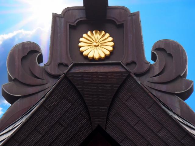 朝廷の菊花紋