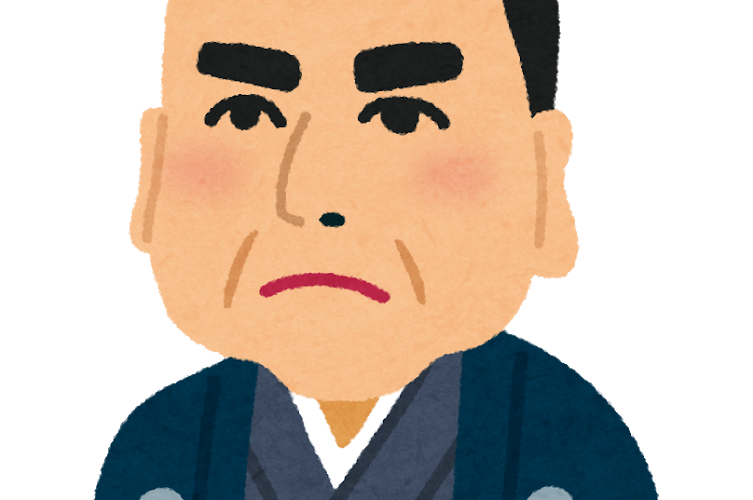 西郷隆盛肖像画イラスト