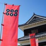 六文銭と上田城の写真