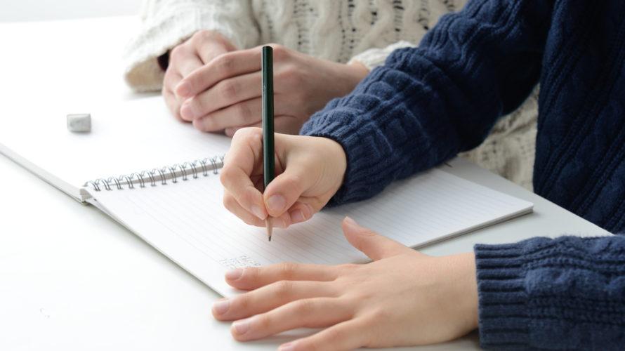 勉強を教える家庭教師の先生と生徒