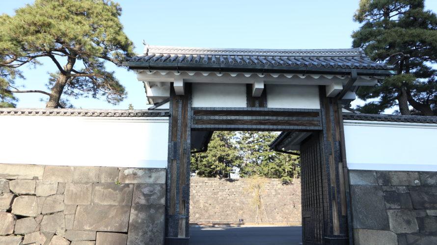 皇居・桜田門の写真画像