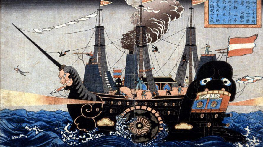 浦賀港に来航したペリー提督率いる黒船