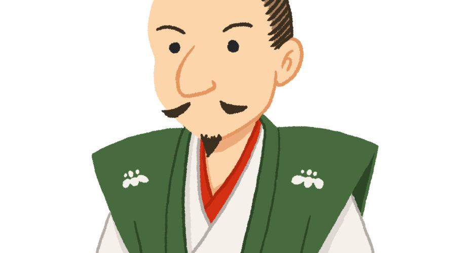 織田信長の肖像画のイラスト