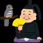 【生涯年表】徳川家康ってどんな人?年表でわかりやすく解説!