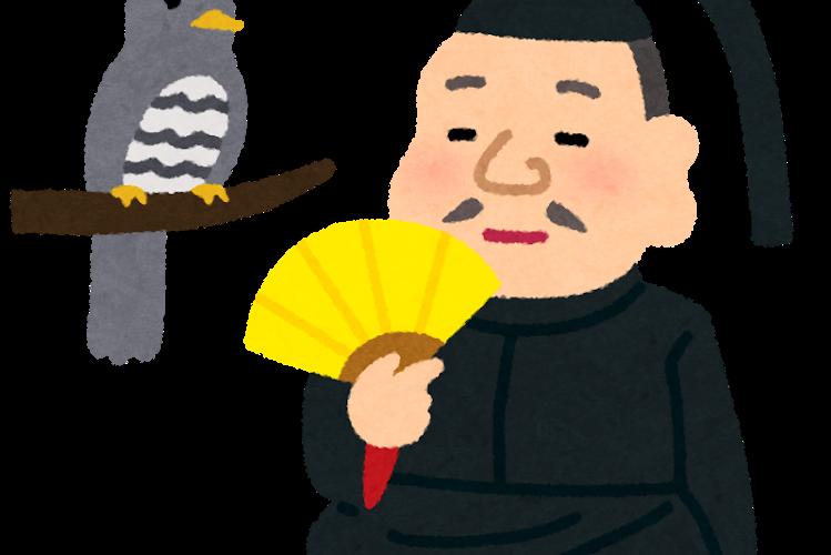 徳川家康のイラスト